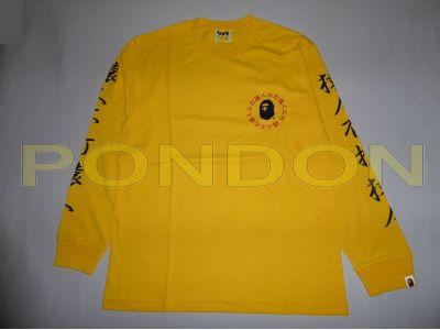 1a1065026 A BATHING APE : kanji logo long sleeve yellow tee [Pondon Store]