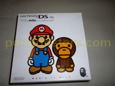 A Bathing Ape Bape X Nintendo Ds Lite Gold Limited Milo